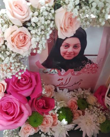 Women's Board  visits Zainab Marhoon Makki and honors her