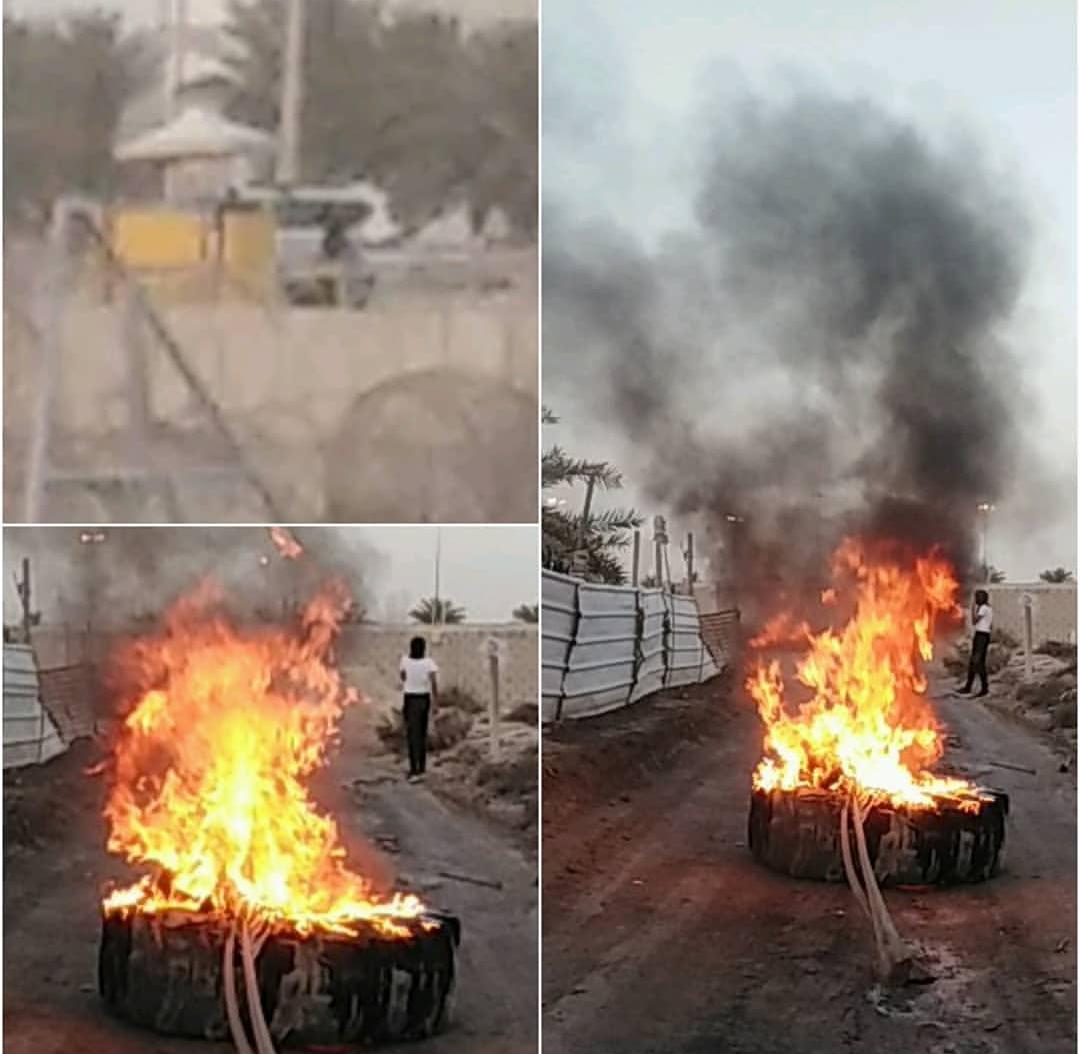مناطق البحرين تشهد حراكًا ثوريًّا مناهضًا للتطبيع مع الصهاينة