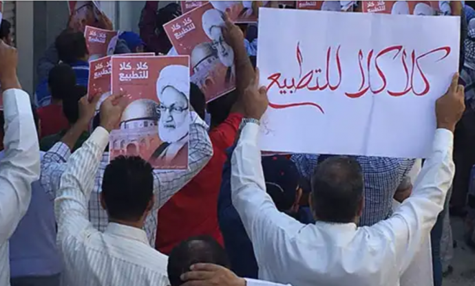 February 14 Coalition: Bahraini people's unity and resistance to the «crime of normalization with the Zionists» made al-Khalifa regime completely isolated