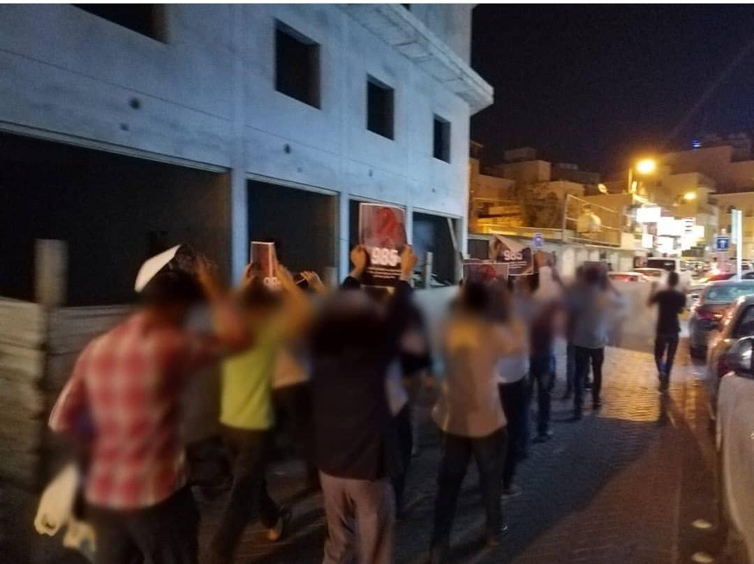تظاهرة غاضبة في العاصمة المنامة تنديدًا بالأحكام الجائرة