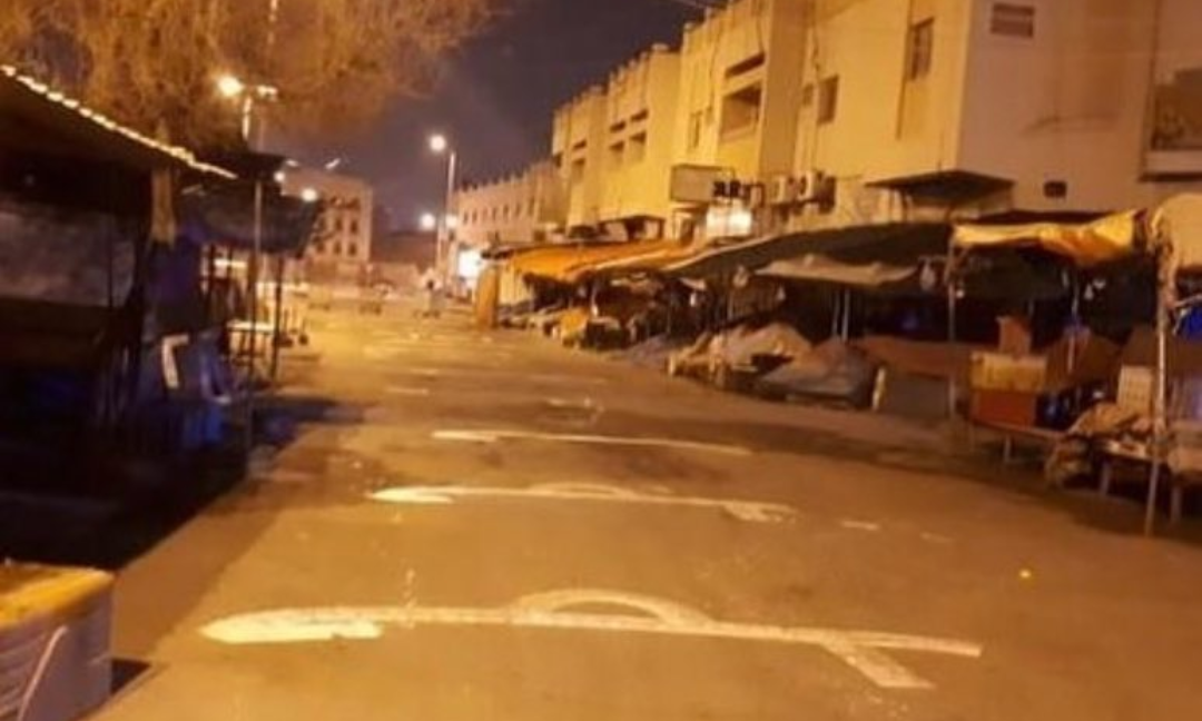 شوارع جدحفص تُخطّ بأسماء الطغاة المطبّعين