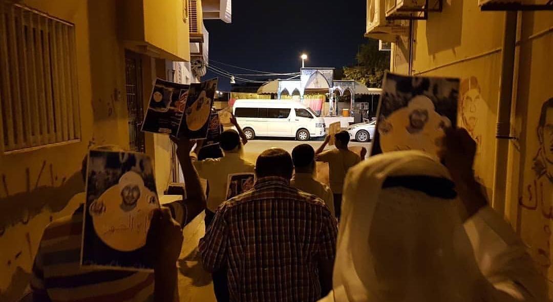 تظاهرة في البلاد القديم وفاء للشهيدين «القائد صلاح عباس» و«عزيزة خميس»