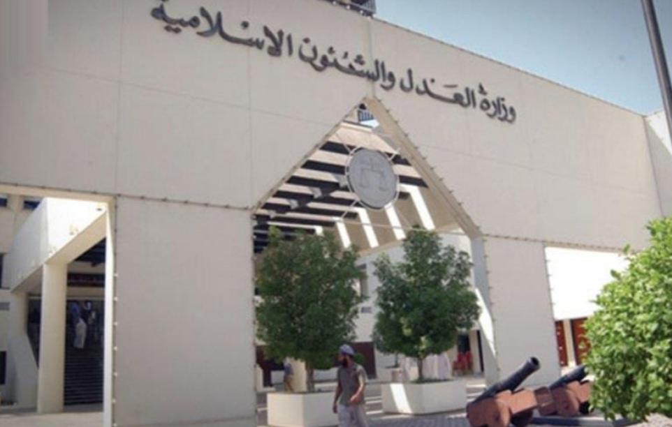 الكيان الخليفيّ يؤيّد أحكامًا بالسجن 7 و10 سنوات بحقّ مواطنين على خلفيّة سايسيّة