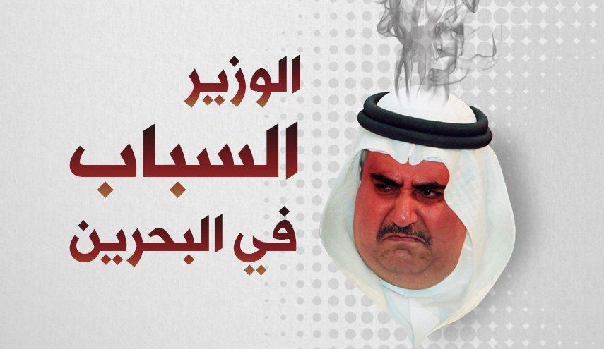 بجدارة.. وزير الخارجيّة الخليفيّة «خالد بن أحمد» يتصدّر قائمة السياسيين السبّابين