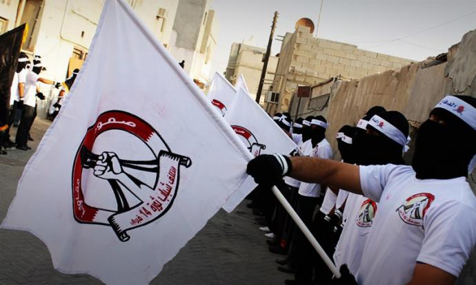 February 14 Coalition launches media campaign to participate in the National Day to expel the US base from Bahrain