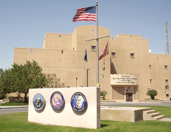 أهالي المقشع: نعلن رفضنا القاطع للوجود الأمريكي في البحرين