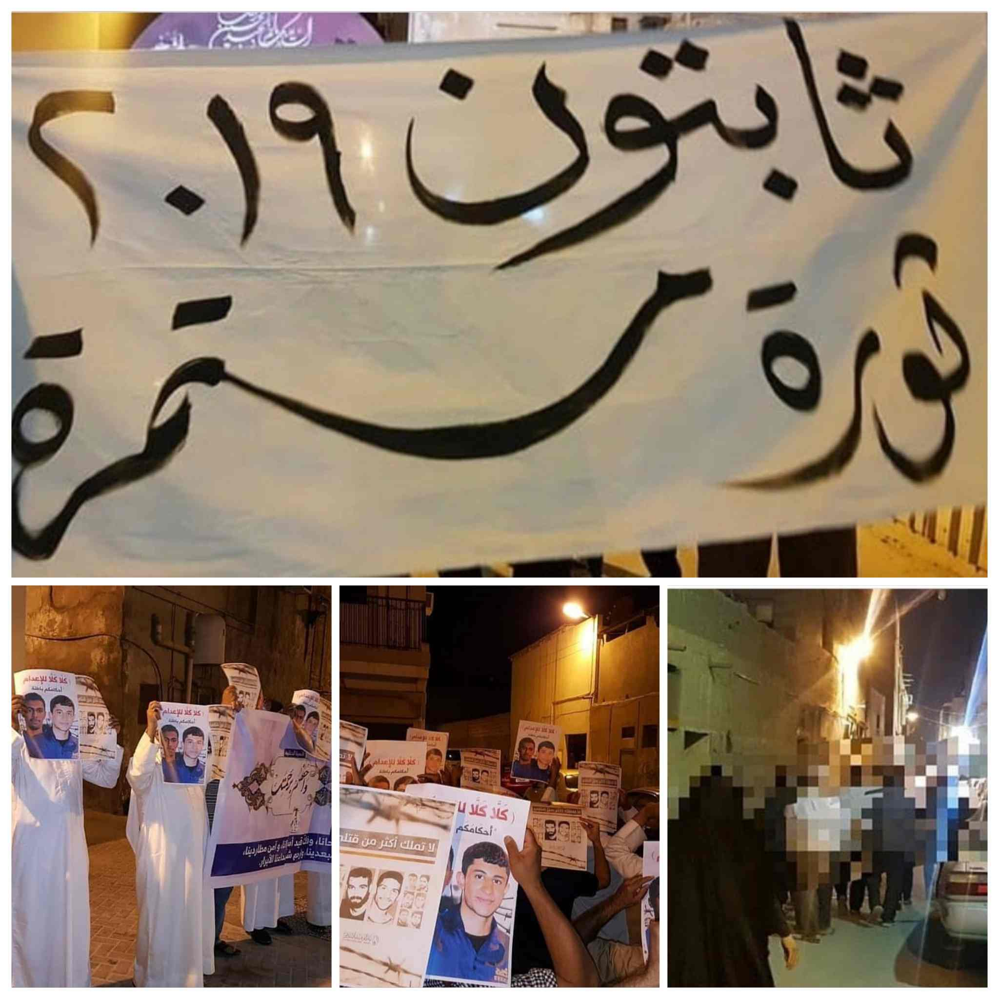 Revolutionary demonstrations take place in a number of towns in solidarity with political prisoners