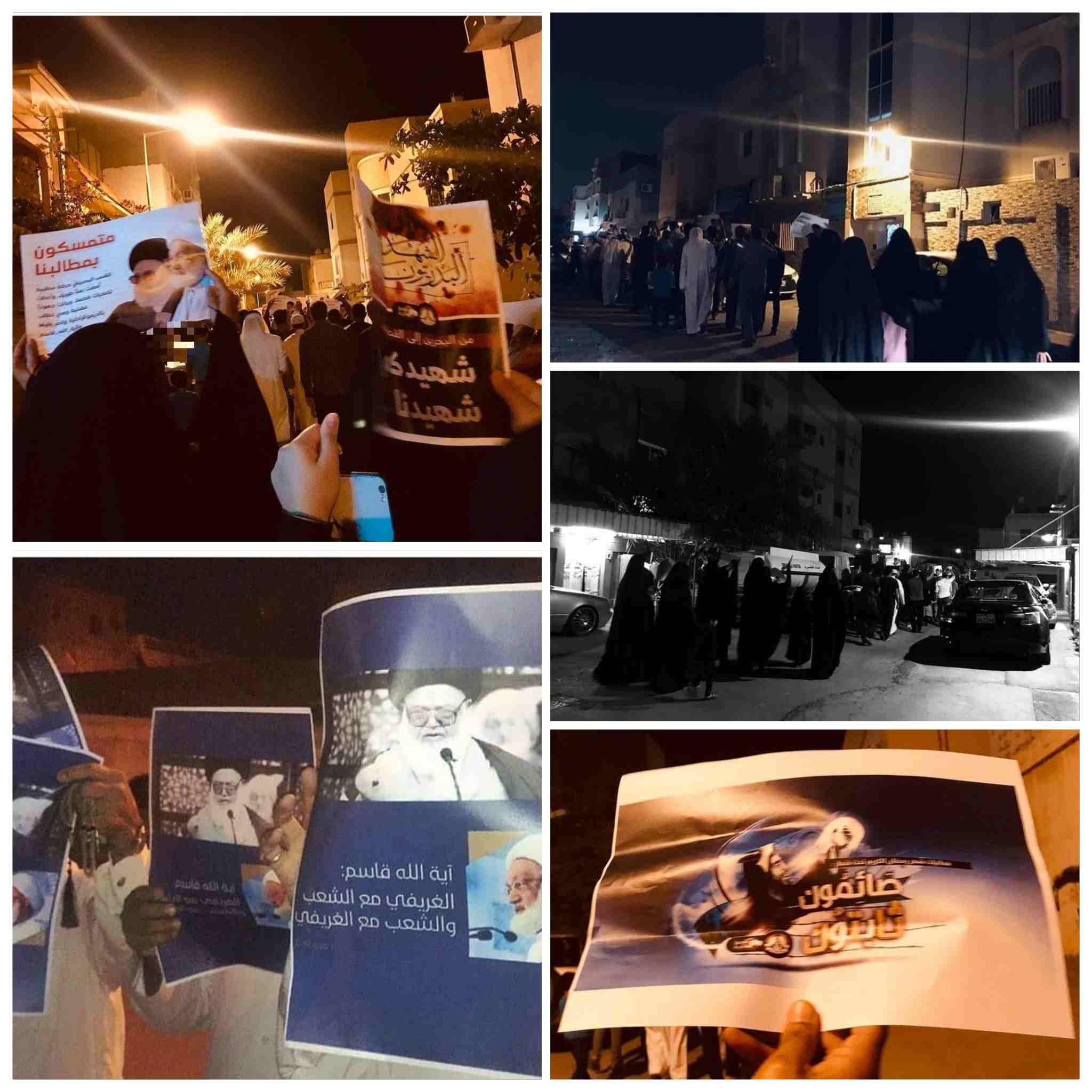 Bahrain's towns witness revolutionary activities in solidarity with Badreen martyrs