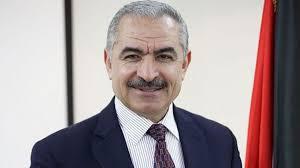 رئيس الوزراء الفلسطينيّ «محمد اشتية» تعليقًا على مؤتمر البحرين: نرفض مقايضة الموقف الوطنيّ بالمال