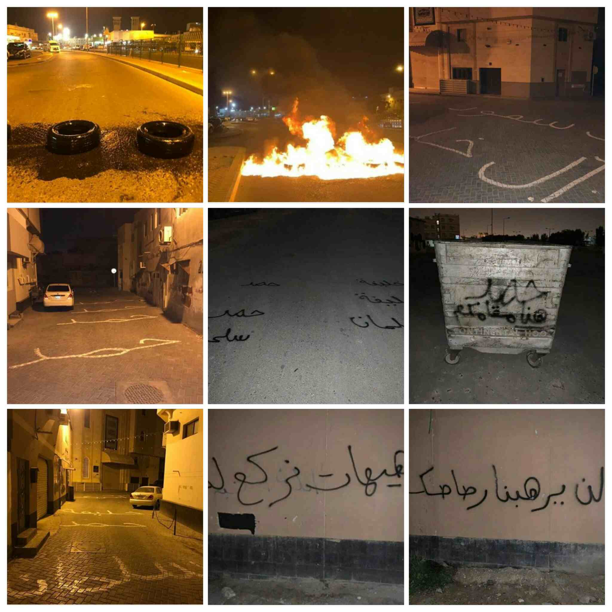 Various revolutionary events in a number of Bahrain's regions