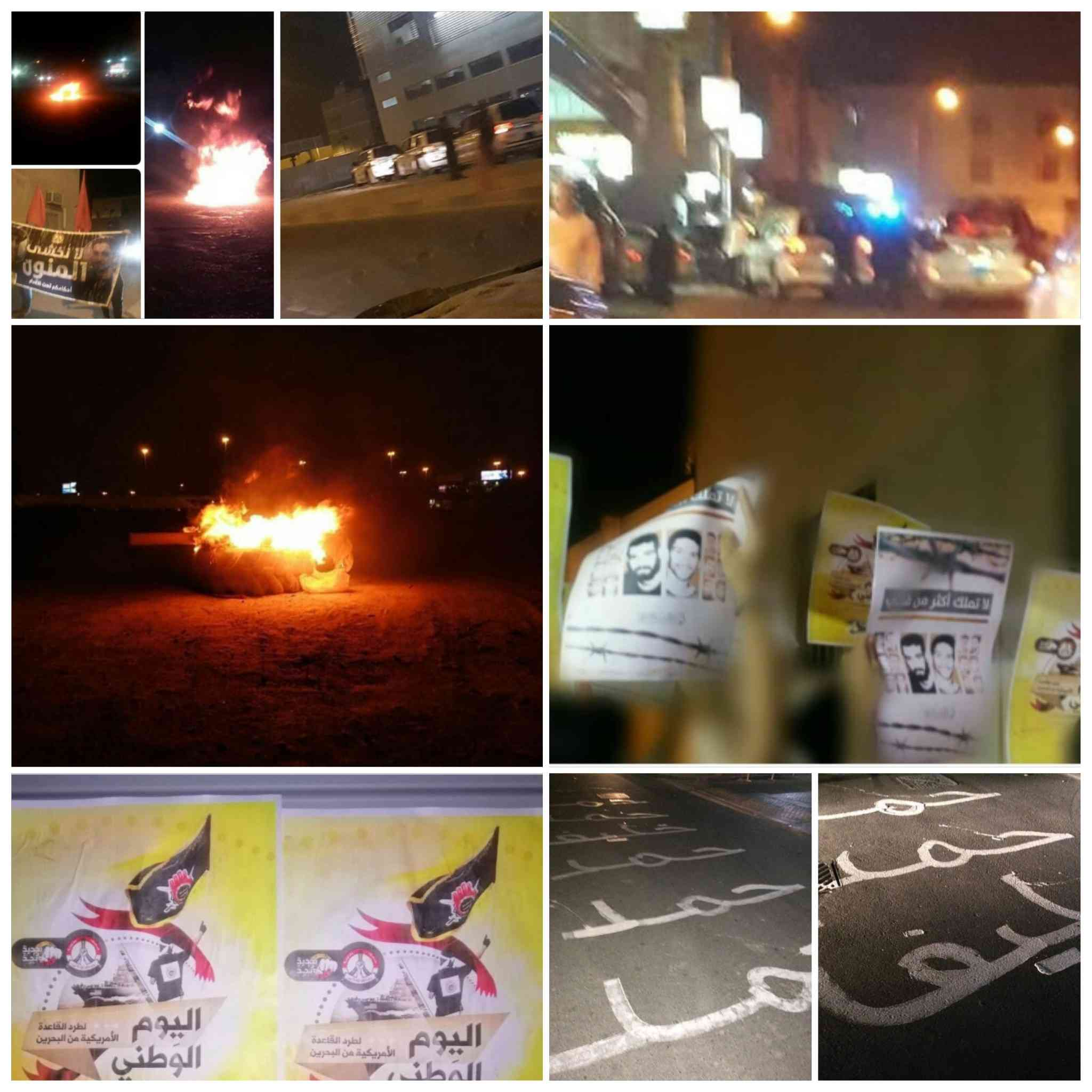 The regions of Bahrain are witnessing revolutionary movement on the national day to expel the US base