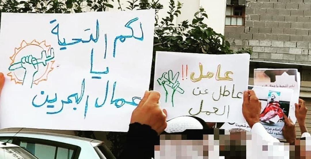 تظاهرات ثوريّة في عدد من البلدات تضامنًا مع عمال البحرين