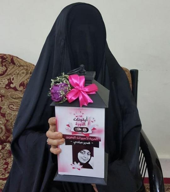 اجتماعيّة الائتلاف تزور أسر معتقلات الرأي الشقيقات الثلاث وهدير عبادي