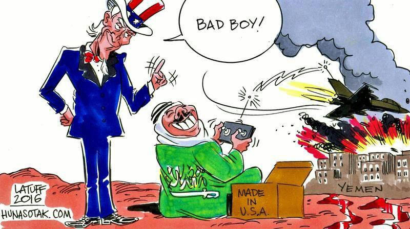 العدوان الأمريكي السعودي على اليمن