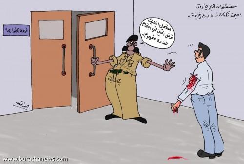 درع الجزيرة في البحرين