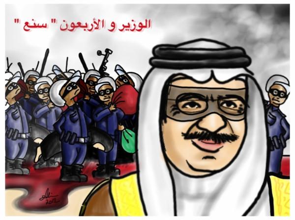 كاريكاتير 001