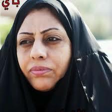الشهيدة بهية عبدالرسول العرادي