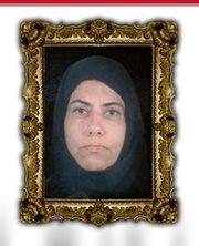 الشهيدة خديجة آل عبد الحي