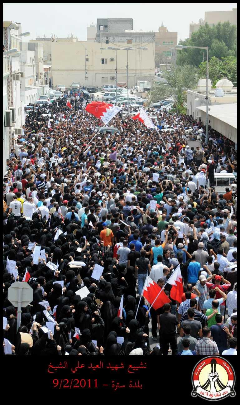 تشييع شهيد العيد علي الشيخ