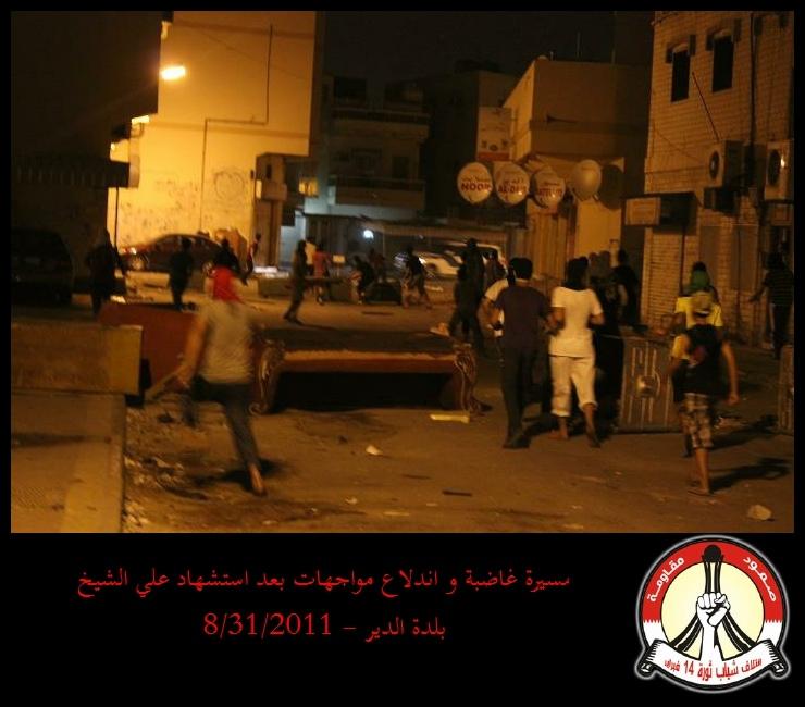 مسيرة غاضبة و اندلاع مواجهات بعد استشهاد علي الشيخ