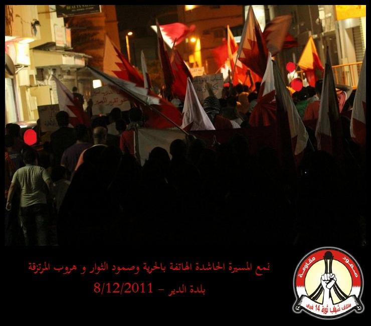 قمع المسيرة الحاشدة الهاتفة بالحرية وصمود الثوار و هروب المرتزقة