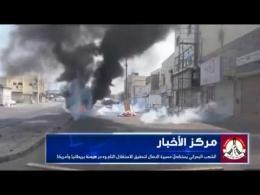 Embedded thumbnail for تقرير مرئي: البحرين تحتفي بذكرى استقلالها تحت شعار «مقاومون حتى دحر الاحتلال»