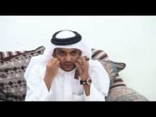 Embedded thumbnail for الشريف البوفلاسه -اوجدوا حلول للمواطن واحفظوا كرامته