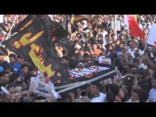 Embedded thumbnail for مشهد مهيب لجموع المشيعين حول نعش الشهيد علي فيصل - سترة 18 5 2014 Bahrain