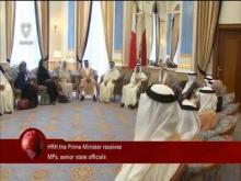 Embedded thumbnail for Bahrain English News Bulletins 08-04-2015