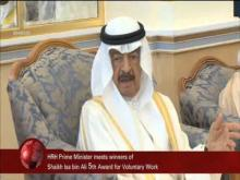 Embedded thumbnail for البحرين : Bahrain English News Bulletins 2  16-09-2015