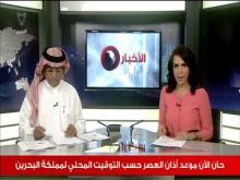 Embedded thumbnail for البحرين: سمو رئيس الوزراء يستقبل السفير الروسي بمناسبة انتهاء فترة عمله الدبلوماسي في المملكة
