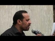 Embedded thumbnail for جعفر سهوان في وفاة الهادي عليه السلام في قرية عالي 2