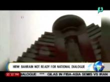 Embedded thumbnail for [NewsLife] HRW: Bahrain not ready for national dialogue [07|18|14]