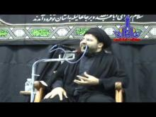 Embedded thumbnail for خروج الامام الحسين من مكة- سيد جار الشهركاني