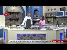 Embedded thumbnail for برنامج بالعافية تلفزيون البحرين  10-11-2015   الشيف براين بيتشر