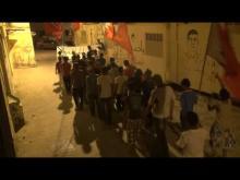 Embedded thumbnail for ثورة البحرين: مسيرة ( هذا وعد الشرفاء ) سترة سفالة 13/5/2012
