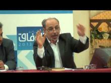 Embedded thumbnail for قرن من النضال والحراك الديمقراطي - أ.عبدالجليل خليل