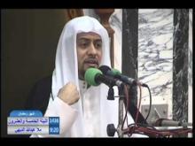 Embedded thumbnail for الليلة 25 - ملا عبدالله الملا الديهي - مأتم حمد 11-7-2015