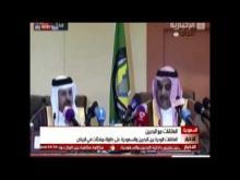 Embedded thumbnail for العلاقات الودية بين البحرين والسعودية على طاولة مباحثات في الرياض